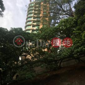 怡晴軒,大坑, 香港島