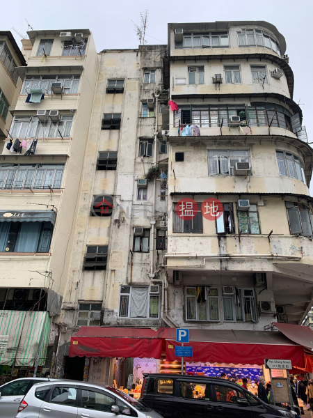 炮仗街6號 (6 Pau Chung Street) 土瓜灣|搵地(OneDay)(1)