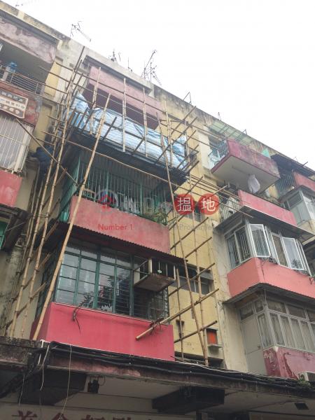 河背街80號 (80 Ho Pui Street) 荃灣東 搵地(OneDay)(2)