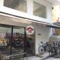 西街56號 (56 Sai Street) 中區西街56號|- 搵地(OneDay)(2)