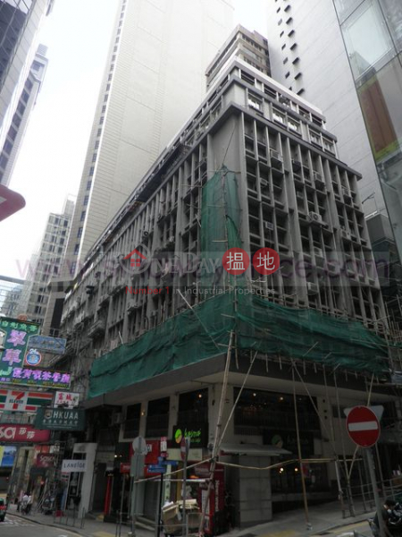 Property Search Hong Kong | OneDay | Office / Commercial Property, Rental Listings 640sq.ft Office for Rent in Central