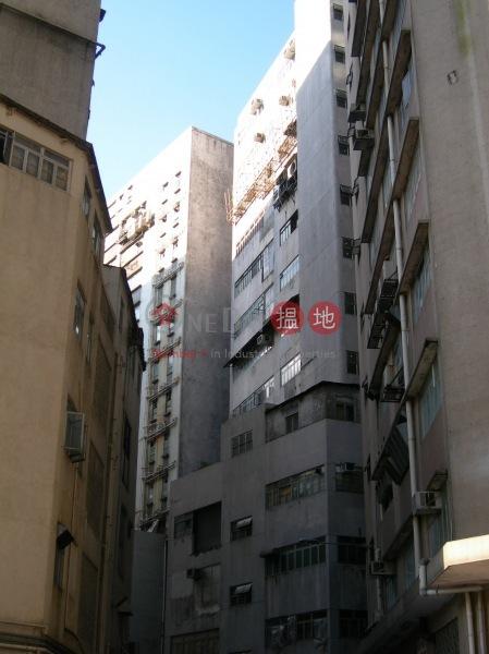 協興工業大廈 (Unison Industrial Building) 小西灣|搵地(OneDay)(2)