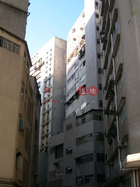 Unison Industrial Building (Unison Industrial Building) Siu Sai Wan|搵地(OneDay)(2)