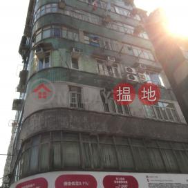561 Nathan Road,Mong Kok, Kowloon