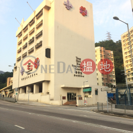 Tang Shiu Kin Scout and Guide Centre,Kwai Chung, New Territories
