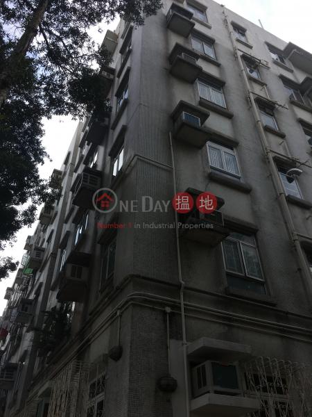 Treasure Court Block 11 (Treasure Court Block 11) Hung Shui Kiu|搵地(OneDay)(2)