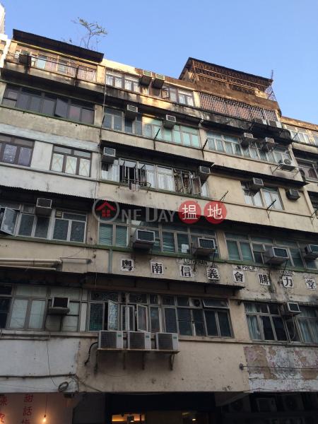 福佬村道2A-2B號 (2A-2B Fuk Lo Tsun Road) 九龍城|搵地(OneDay)(1)