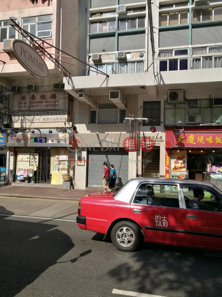 700sq.ft Office for Rent in Wan Chai, Southern Commercial Building 修頓商業大廈 Rental Listings | Wan Chai District (H000335941)