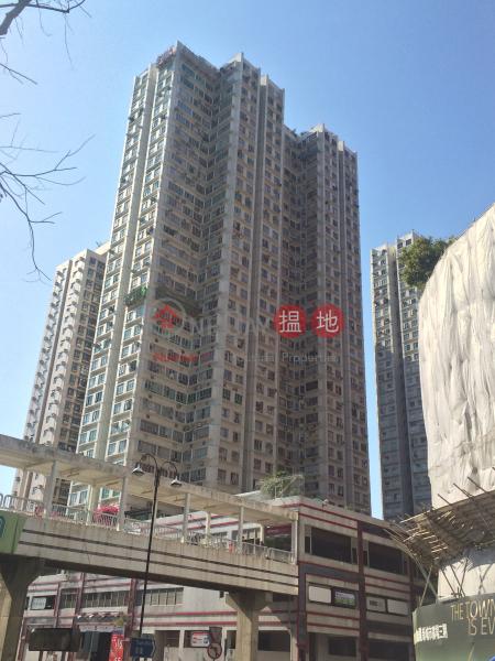 Hilton Plaza Block A (Hilton Plaza Block A) Sha Tin|搵地(OneDay)(2)