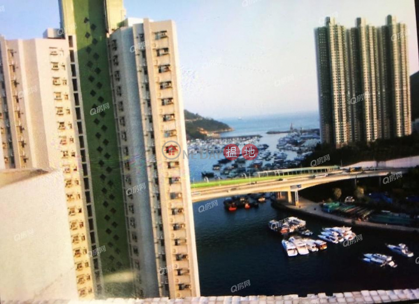 Seaview Court | 2 bedroom High Floor Flat for Sale 26 Aberdeen Main Road | Southern District Hong Kong, Sales | HK$ 5.6M