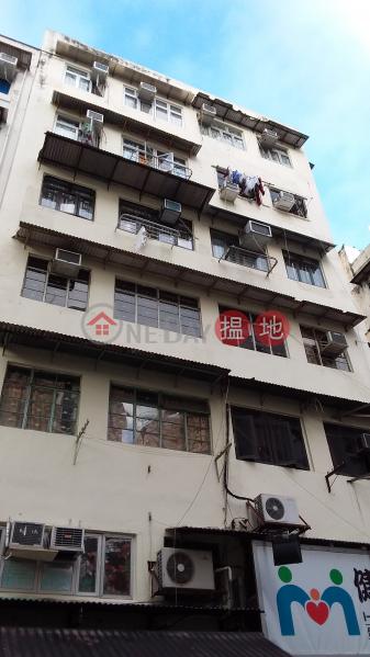 定業樓 (Ting Yip Mansion) 牛頭角|搵地(OneDay)(1)