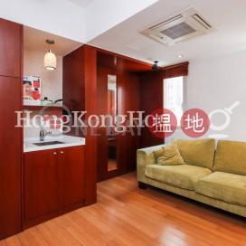 1 Bed Unit at Sunwise Building | For Sale