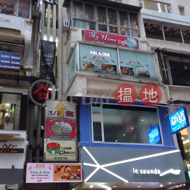 508-510 Lockhart Road,Causeway Bay, Hong Kong Island