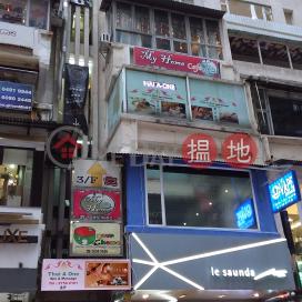 駱克道508-510號,銅鑼灣, 香港島
