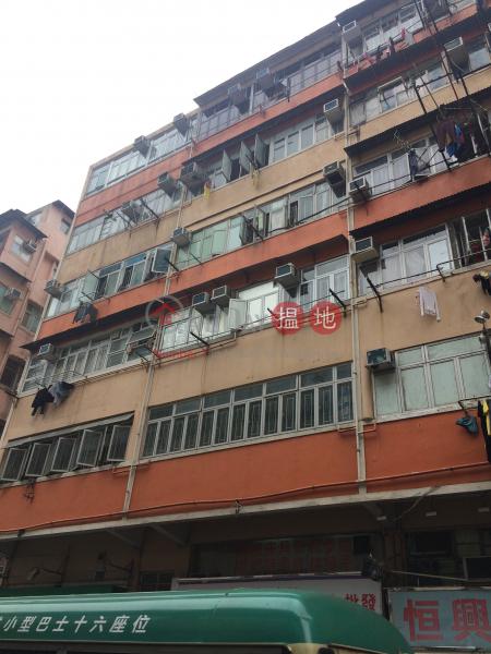 71-81 Ho Pui Street (71-81 Ho Pui Street) Tsuen Wan East|搵地(OneDay)(4)