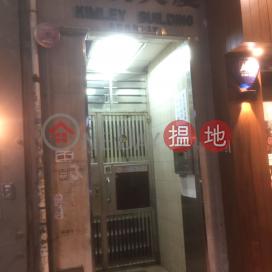 Kimley House (Building),Tsim Sha Tsui, Kowloon