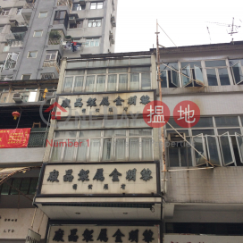228 Tai Nan Street|大南街228號
