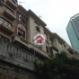 鳳輝臺 16 號 (16 Fung Fai Terrace) 灣仔鳳輝臺16號 - 搵地(OneDay)(2)