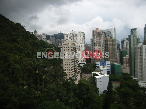 3 Bedroom Family Flat for Sale in Mid-Levels East|Camelot Height(Camelot Height)Sales Listings (EVHK90430)_0