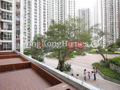 3 Bedroom Family Unit for Rent at (T-45) Tung Hoi Mansion Kwun Hoi Terrace Taikoo Shing|(T-45) Tung Hoi Mansion Kwun Hoi Terrace Taikoo Shing((T-45) Tung Hoi Mansion Kwun Hoi Terrace Taikoo Shing)Rental Listings (Proway-LID41931R)_0
