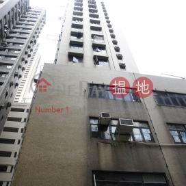 寶德大廈,石塘咀, 香港島