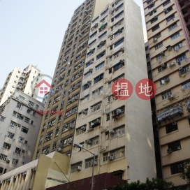 Ko Leung Mansion|高良大廈
