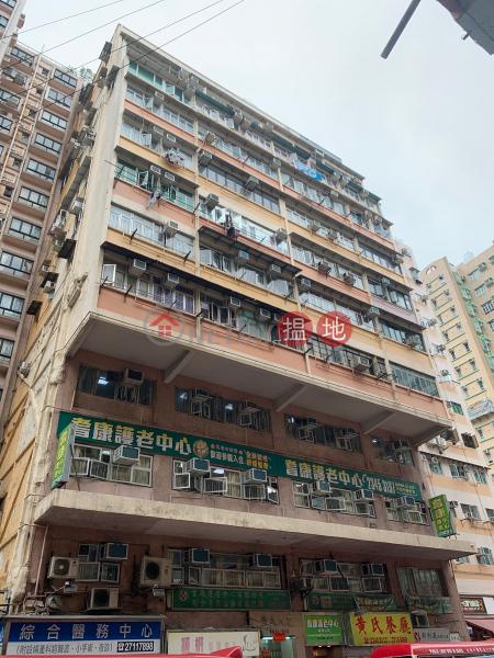 黃氏大廈 (Wong\'s Building) 土瓜灣|搵地(OneDay)(1)