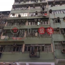 68-70 Fuk Wing Street,Sham Shui Po, Kowloon