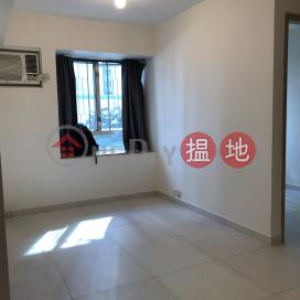 Westlands Court 2-bedroom|Eastern DistrictWestlands Court Yuk Lan Mansion(Westlands Court Yuk Lan Mansion)Rental Listings (CARRI-3528563057)_3