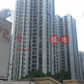 (T-27) Ning On Mansion On Shing Terrace Taikoo Shing,Tai Koo, Hong Kong Island