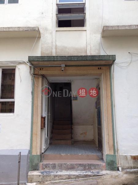 明園西街47號 (47 Ming Yuen Western Street) 北角|搵地(OneDay)(2)