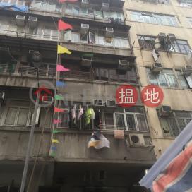 165 Temple Street,Jordan, Kowloon
