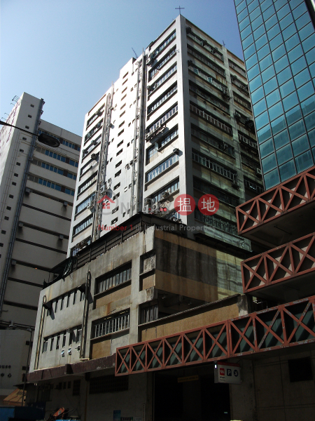 Leapont Industrial Building, Leapont Industrial Building 聯邦工業大廈 Sales Listings | Sha Tin (andy.-03743)