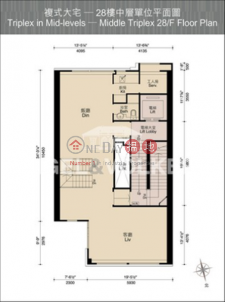 HK$ 2,300萬嘉苑|中區|中半山兩房一廳筍盤出售|住宅單位