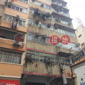 471 Reclamation Street,Mong Kok, Kowloon