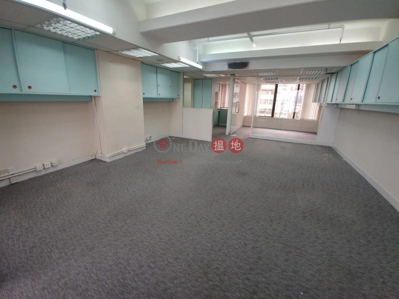 香港搵樓|租樓|二手盤|買樓| 搵地 | 寫字樓/工商樓盤-出租樓盤成基商業中心