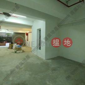 普慶坊|中區寶慶大廈(Po Hing Mansion)出售樓盤 (01b0120196)_0