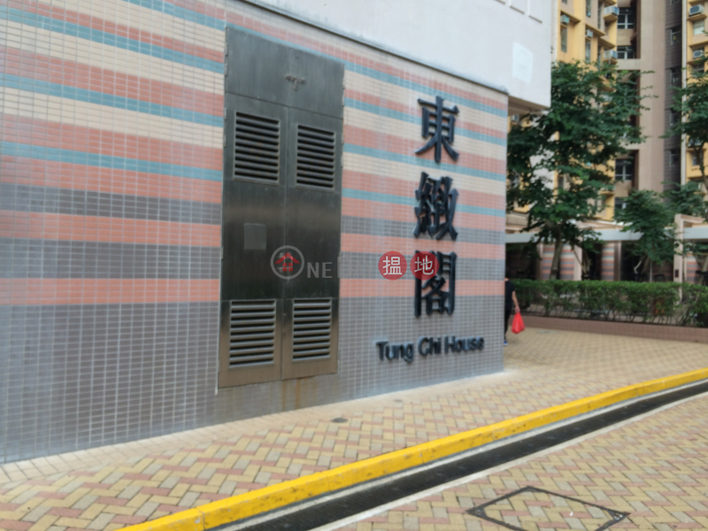 Tung Yuk Court Tung Chi House (Tung Yuk Court Tung Chi House) Shau Kei Wan|搵地(OneDay)(2)