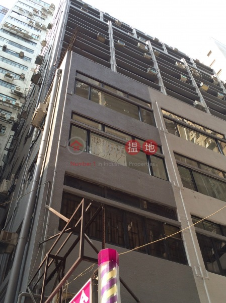 Willy Commercial Building (Willy Commercial Building) Central|搵地(OneDay)(2)