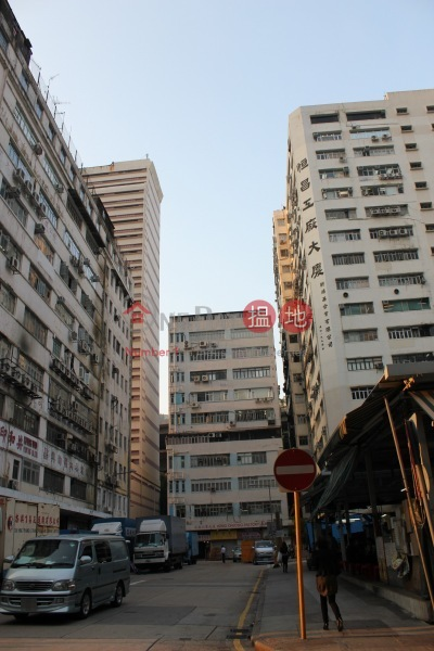 Wing Cheung Industrial Building (Wing Cheung Industrial Building) Cheung Sha Wan|搵地(OneDay)(3)