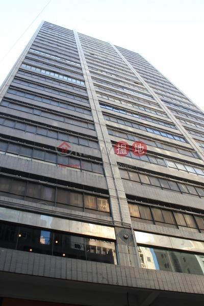 聯發商業中心 (Arion Commercial Building) 上環|搵地(OneDay)(3)