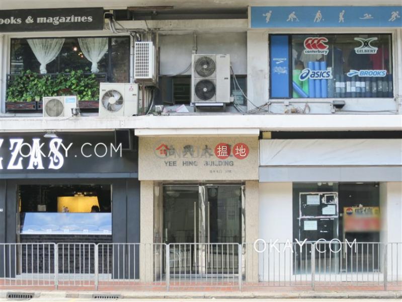 香港搵樓|租樓|二手盤|買樓| 搵地 | 住宅出租樓盤|2房1廁《怡興大廈出租單位》