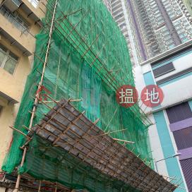 15 CHUNG SUN STREET,To Kwa Wan, Kowloon