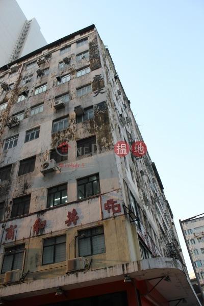 Wing Hong Factory Building (Wing Hong Factory Building) Cheung Sha Wan|搵地(OneDay)(2)