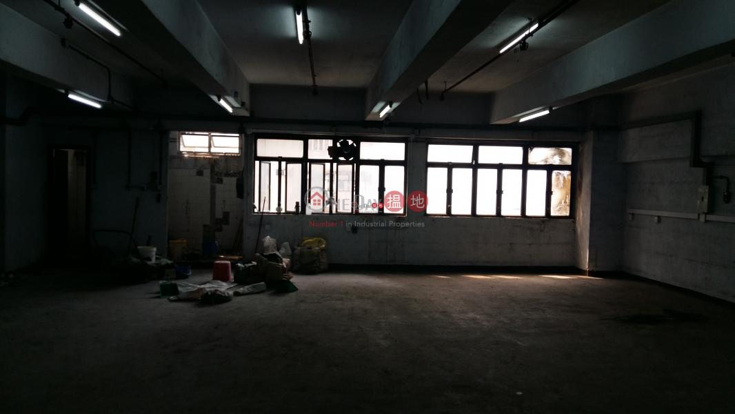 德士古道工業中心|荃灣德士古道工業中心(Texaco Road Industrial Centre)出租樓盤 (dicpo-04300)