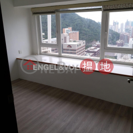 2 Bedroom Flat for Sale in Mid Levels West