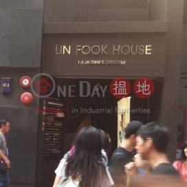 Lin Fook House|蓮福商業大廈