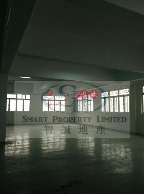 Mai Sik Industrial Building|Kwai Tsing DistrictMai Sik Industrial Building(Mai Sik Industrial Building)Rental Listings (jacka-04528)_0