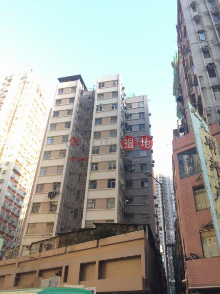 Mei Kei Mansion (Mei Kei Mansion) Cheung Sha Wan|搵地(OneDay)(1)