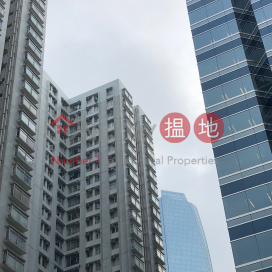 (T-58) Kai Tien Mansion Horizon Gardens Taikoo Shing,Tai Koo, Hong Kong Island